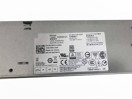 HCWV2,H255ES-01